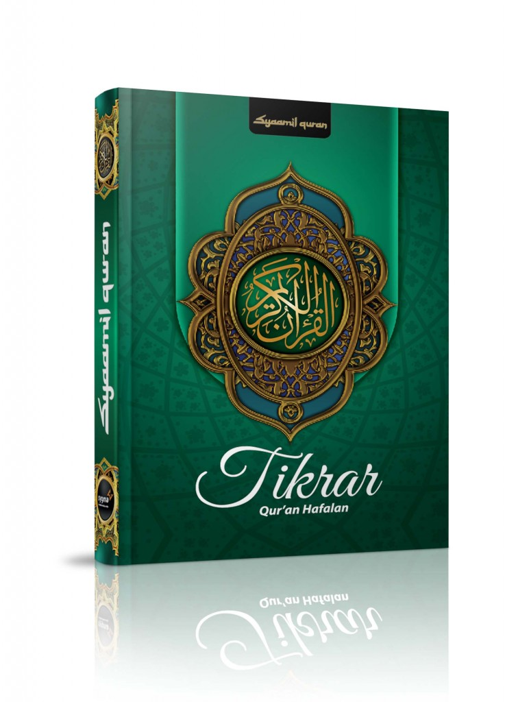 Harga dan Ukuran Al Quran Tikrar Syaamil Quran