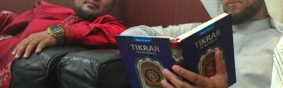 Jual Online Mushaf Al-Quran Hafalan Tikrar Syaamil Quran Makassar