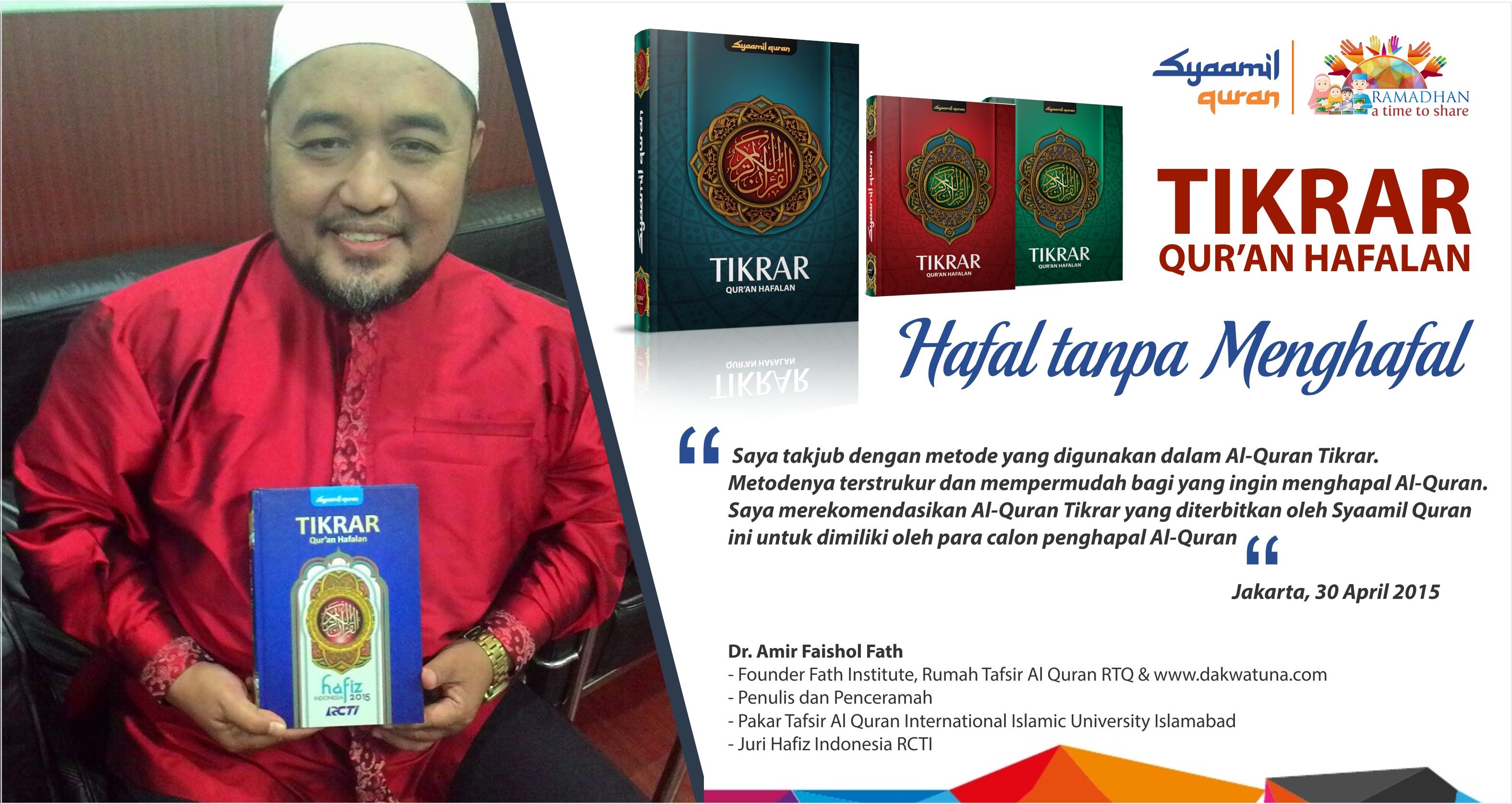 Jual Syaamil Quran Tikrar Al Quran Hafalan