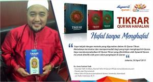 Video Tutorial Penggunaan Al-Quran Metode Tikrar