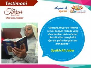 Tempat Jual Online Mushaf Hafalan Quran Tikrar
