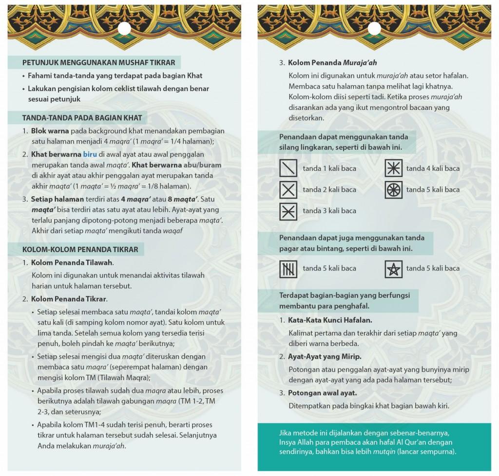 Cara Penggunaan Al-Quran Tikrar