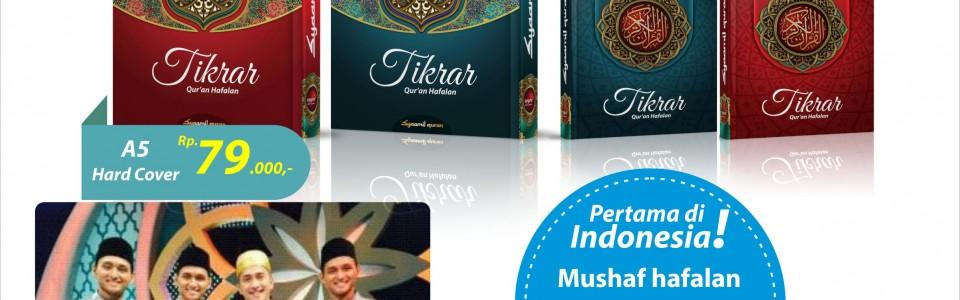 Jual Mushaf Al-Qur'an Tikrar Hafalan Syaamil Quran Batam