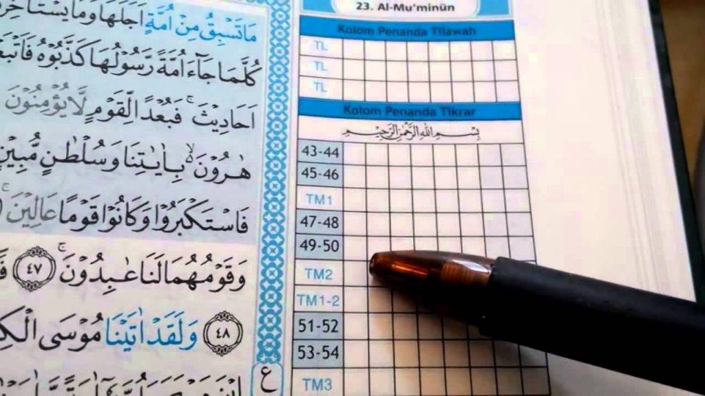 Al-Quran Hafalan Tikrar Dengan Metode Mudah dan Sistematis