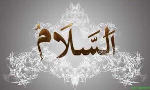 Makna Asmaul Husna AS SALAM Allah Yang Maha Sejahtera